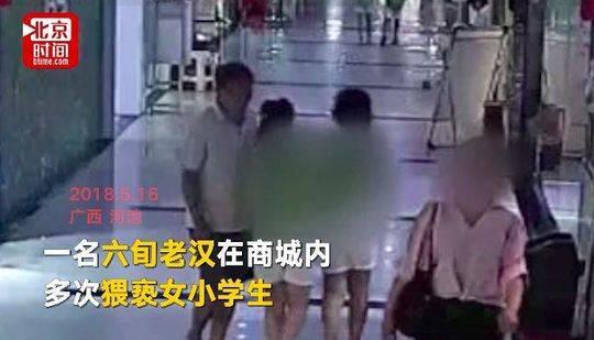 北京台主持人自曝减肥法_vr三分彩计划软件手机版