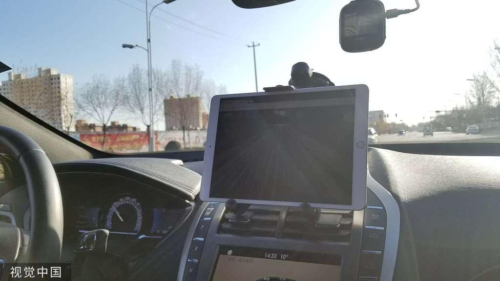 无人驾驶何时能来?听听权威人士怎么说