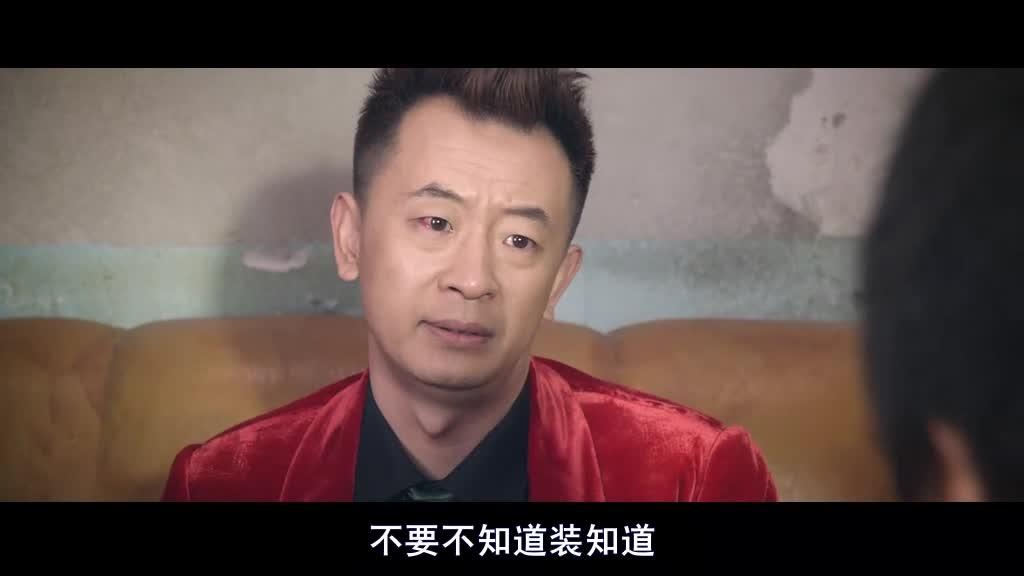 《决战刹马镇》孙红雷方言说得不错,林志玲带着娃娃音的方言有点