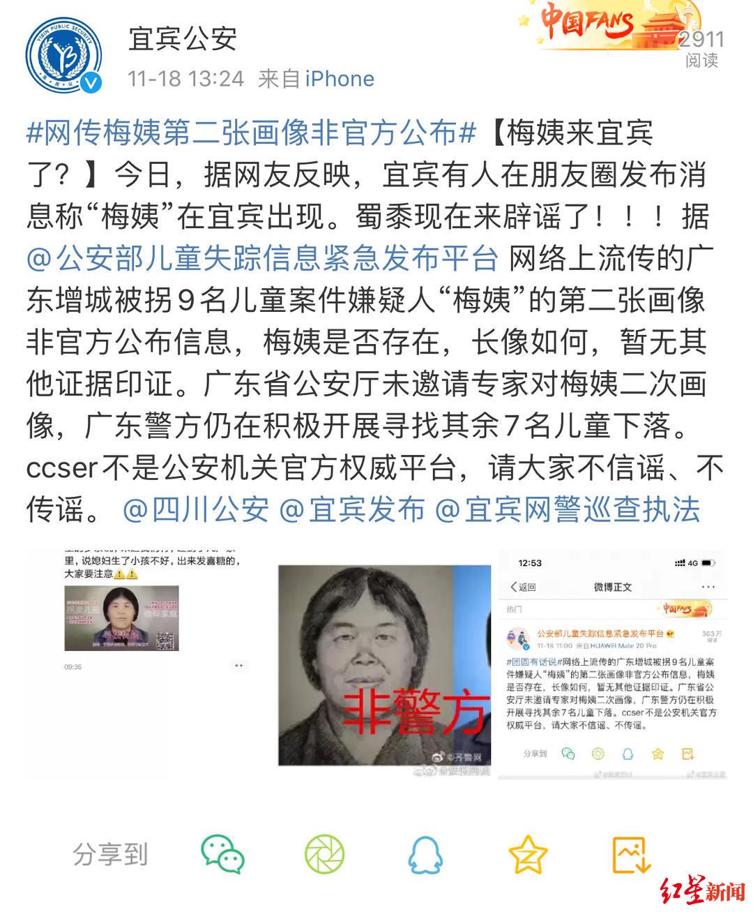「118宝马论坛」微信、民生手续费