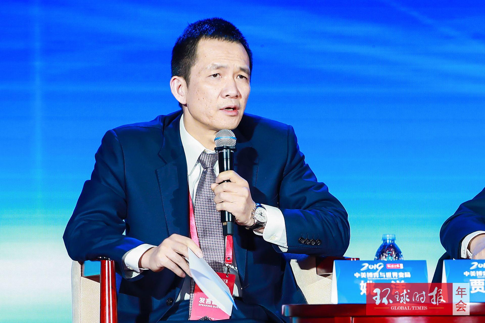 姚洋:中国是个发展中国家 美所谓对等原则不合理