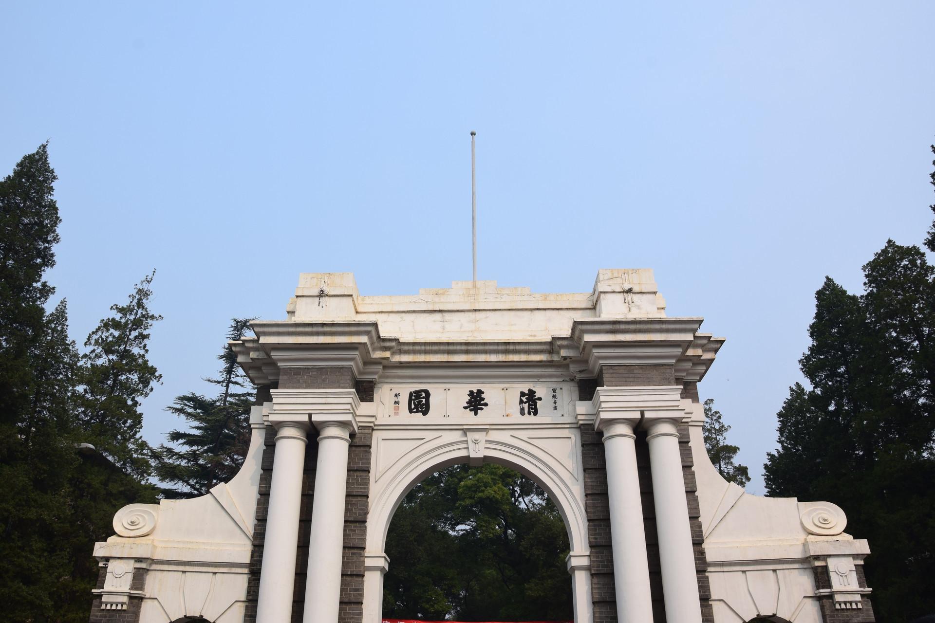 最新!2019版中国大学录取分数排行榜出炉