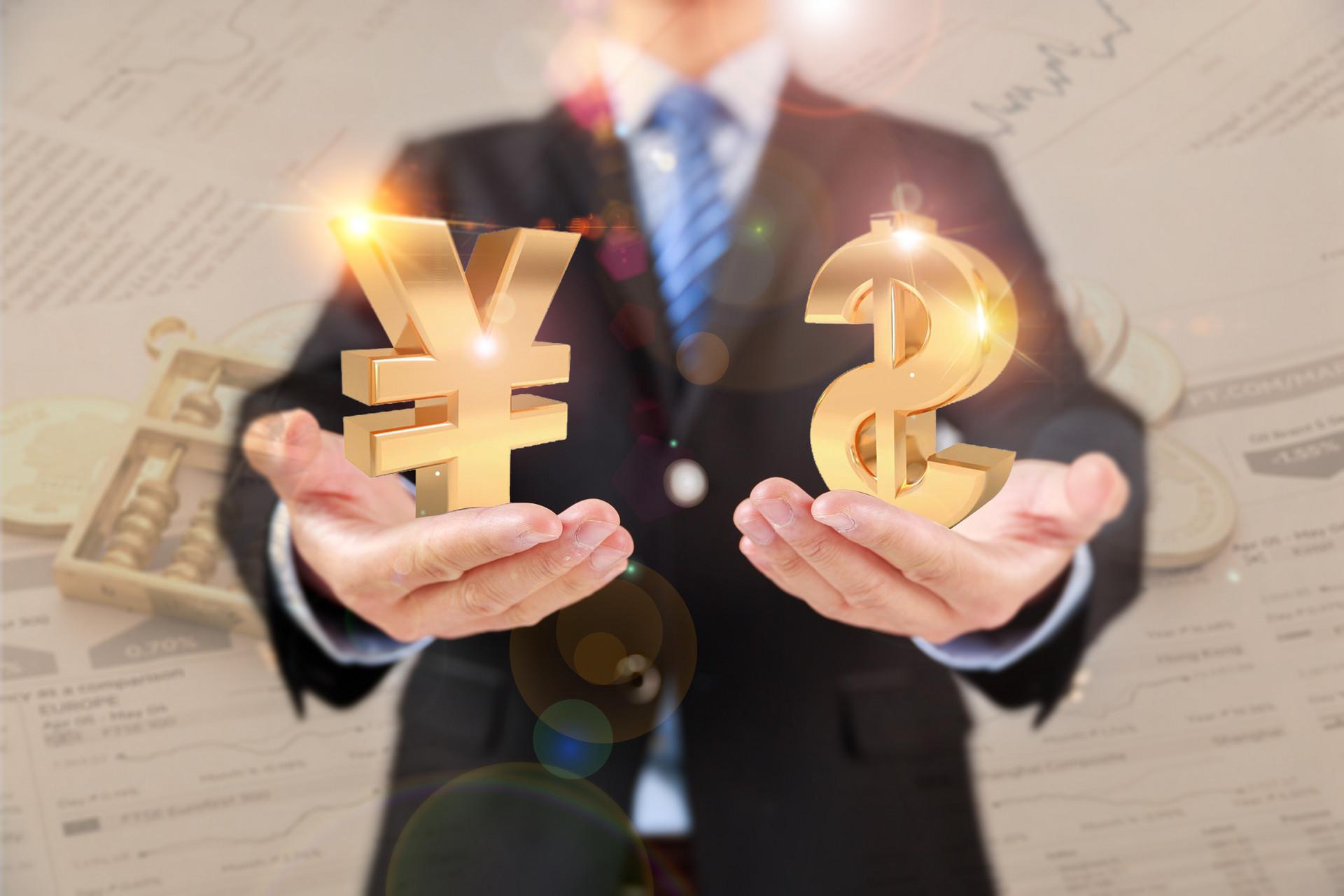 """发改委、银保监会:扩大""""信易贷""""规模 提高中小微企业的政策获得感"""