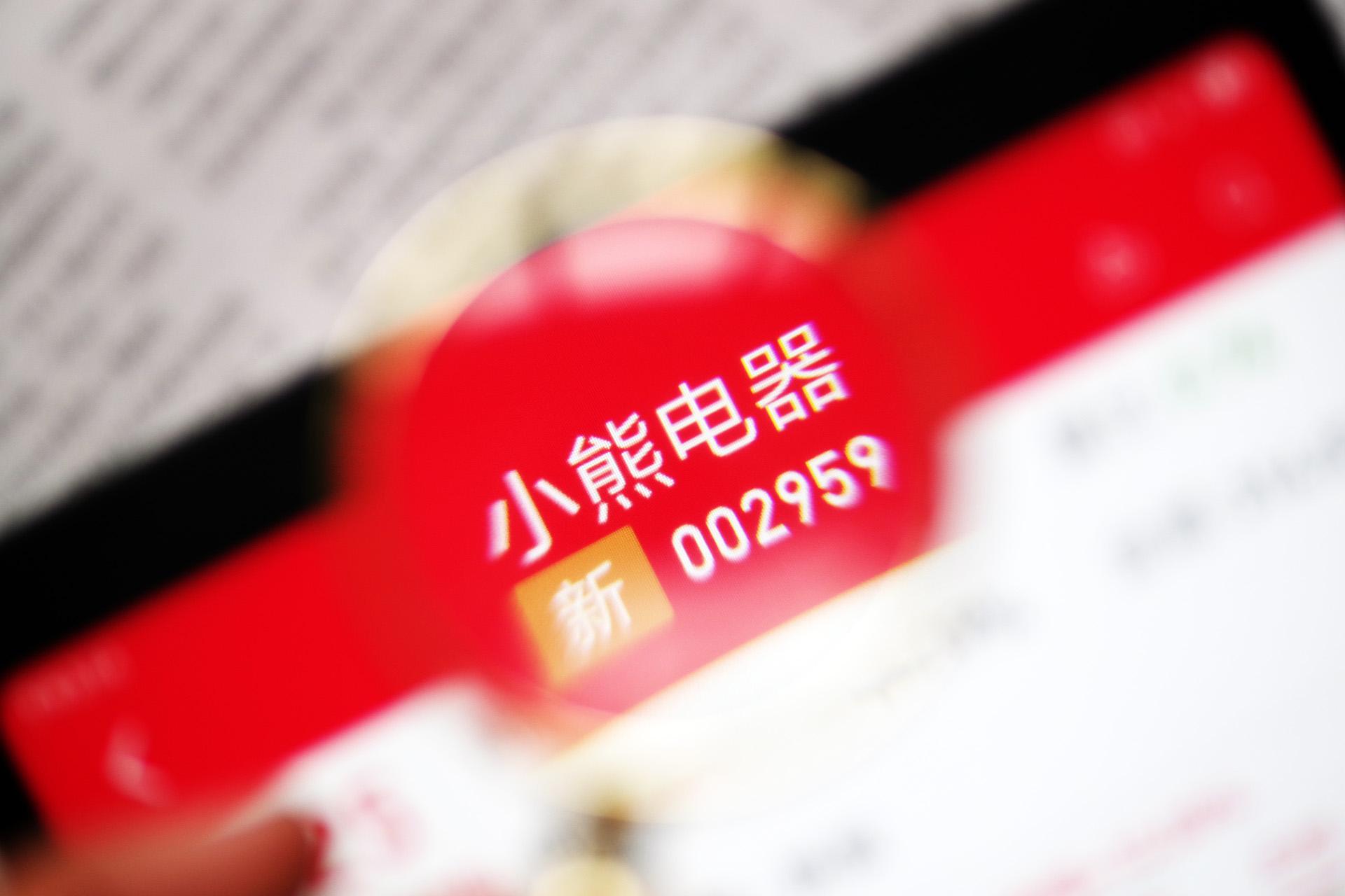 http://www.xiaoluxinxi.com/wujinjiadian/512853.html