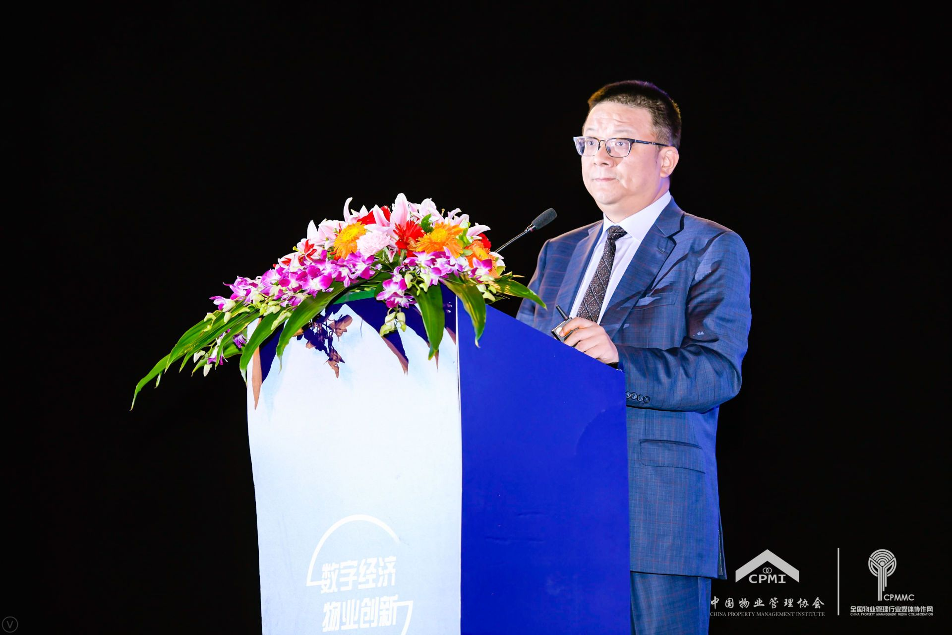 周忻:物管是新赛道 易居中国要做房地产行业最好的服务生