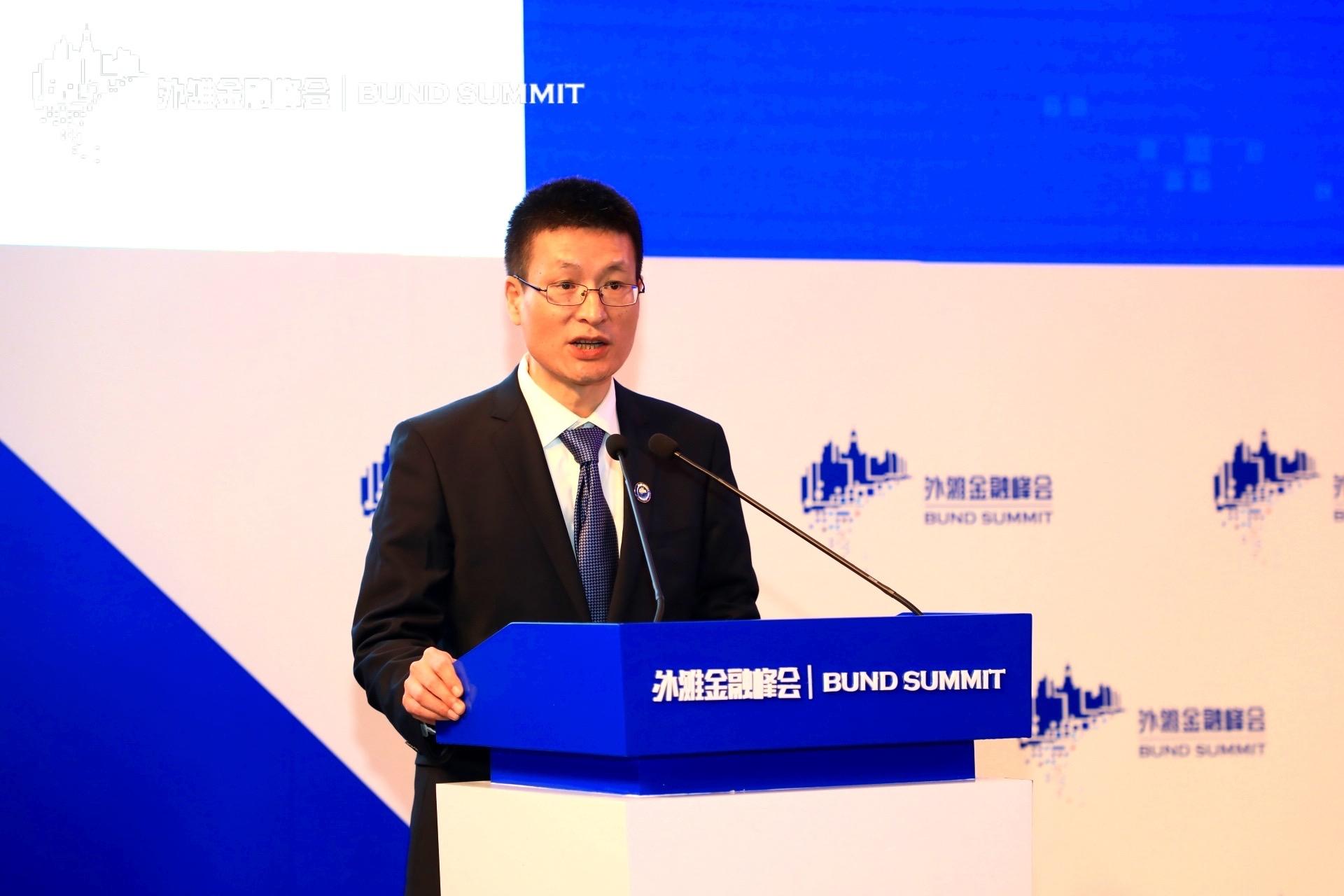 陆磊:外汇局正推进区块链在跨境贸易融资等场景应用