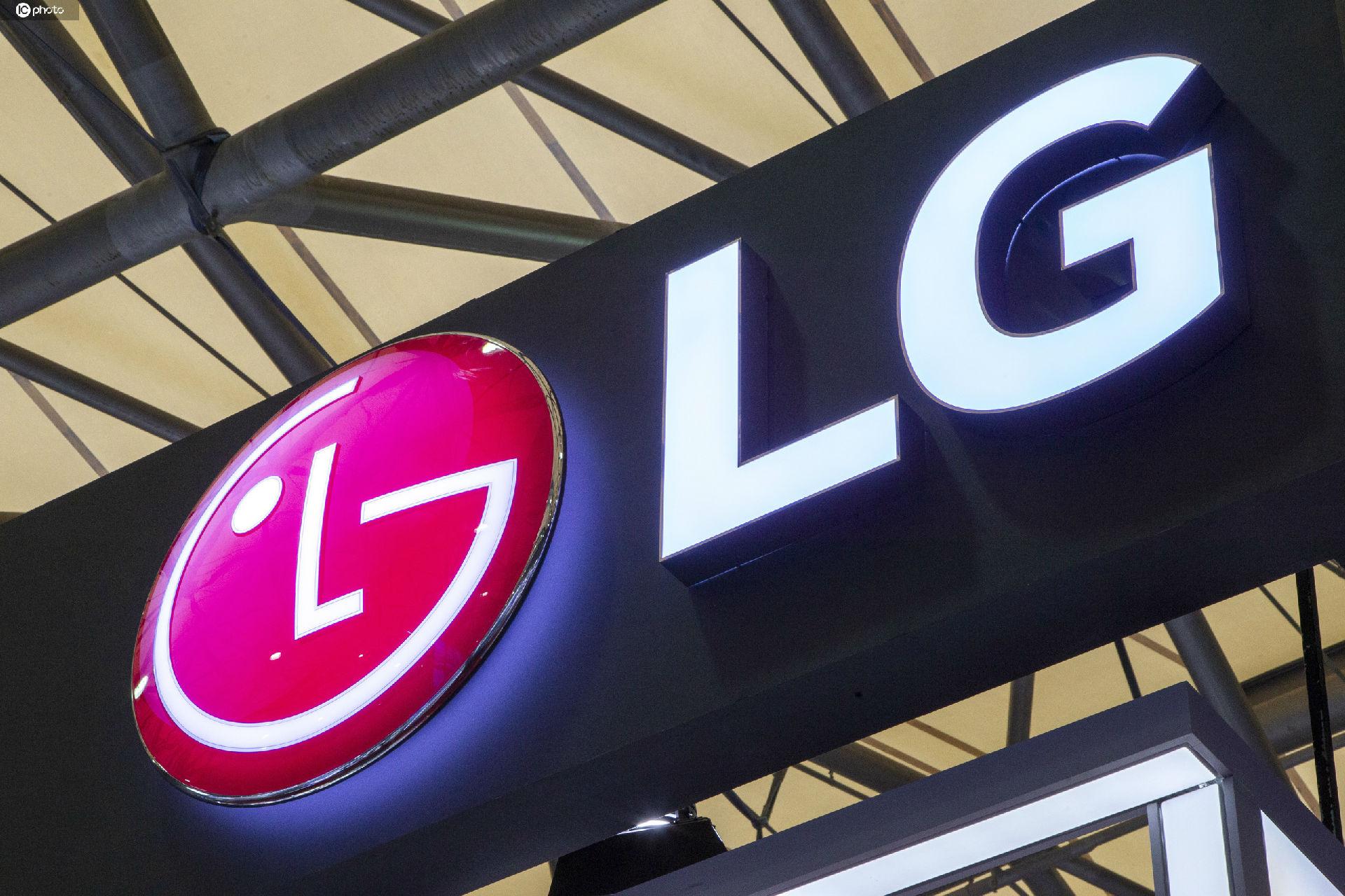 消息称LG电子对TCL提起专利侵权诉讼