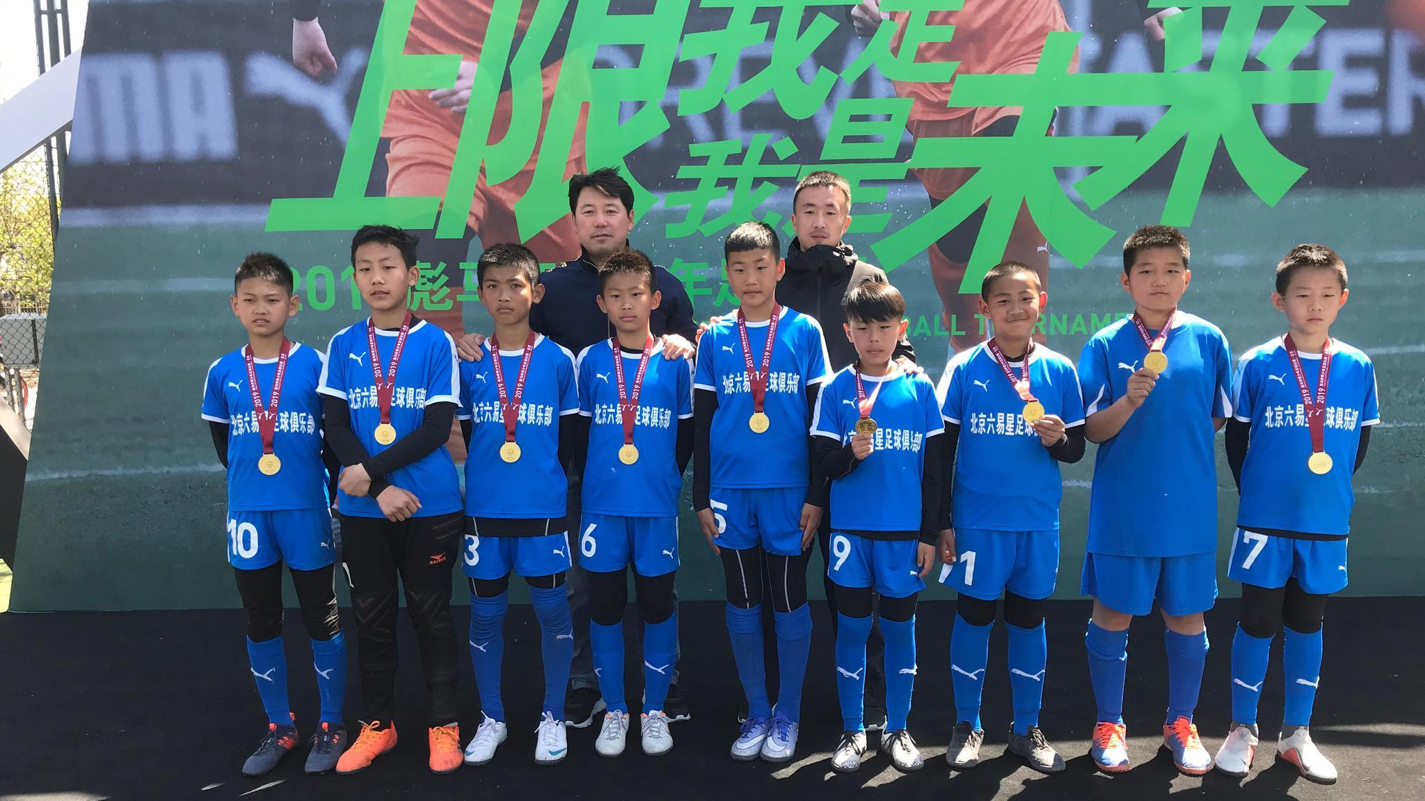 前国安球员隋东亮:青训需要有热心和耐心的教练
