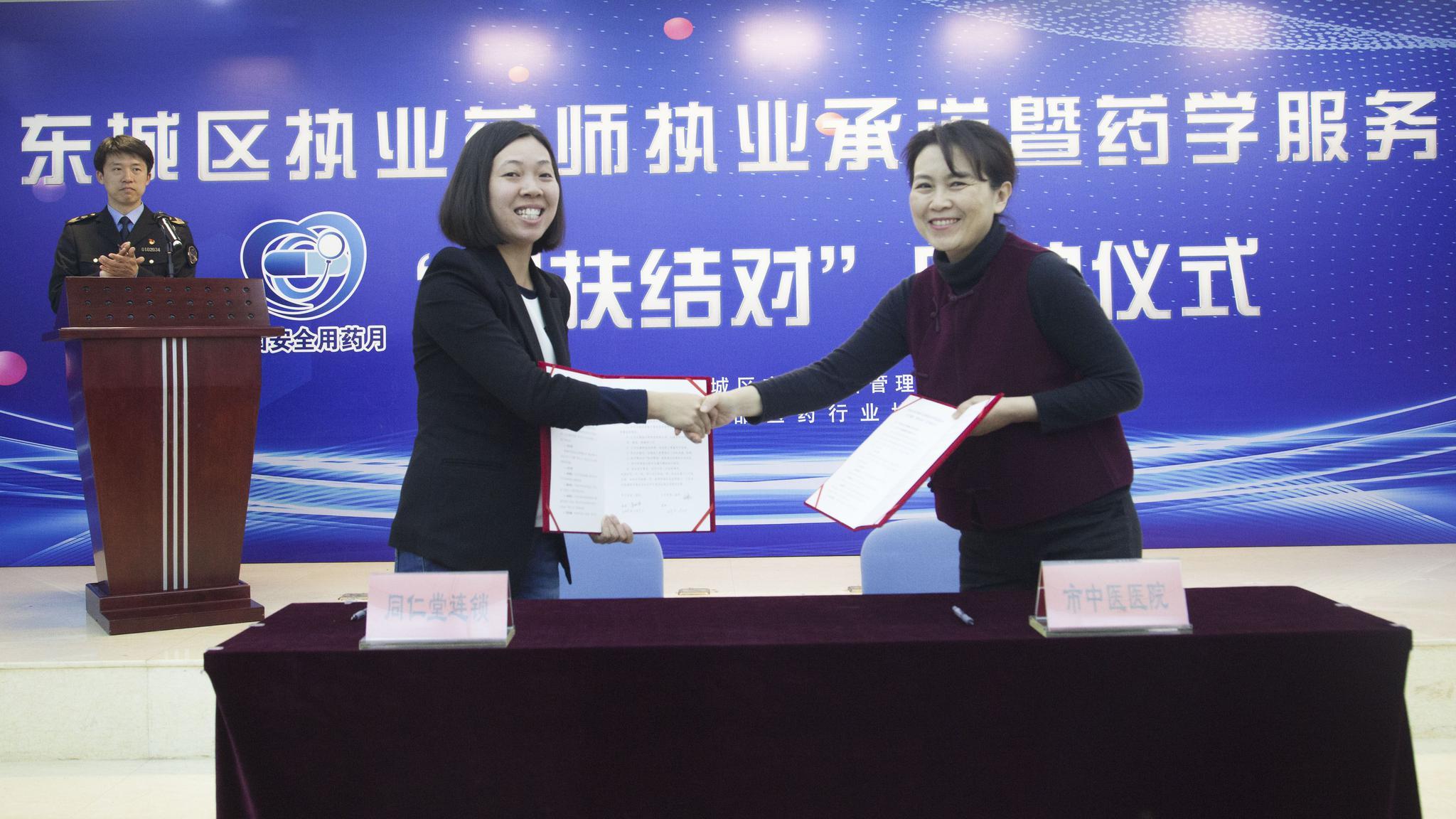 http://www.hljold.org.cn/shehuiwanxiang/326581.html