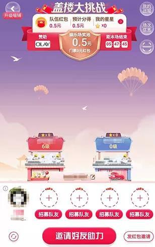 滚球平台推荐-华为副董事长胡厚崑:这半年华为顶着压力,过得非常好