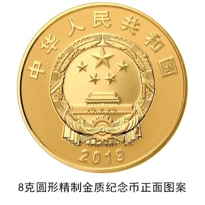 央行将发行南开大学建校100周年金银纪念币 一套