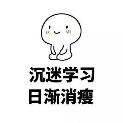 http://www.hnnjjl.cn/sszx/133332.html