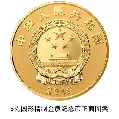 南开大学百年校庆,央行发行了一套纪念币