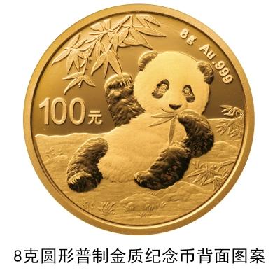 保定链接国际娱乐公馆·汤鑫伟:黄金走势分析 黄金是否已经筑底成功看今日
