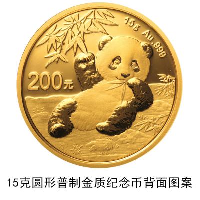 银豹娱乐直属 郭广昌的地板与天花板