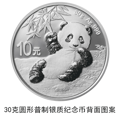 凯时kb88.com在线娱乐,刘鹤:中美经贸关系健康发展符合历史潮流 无人能挡