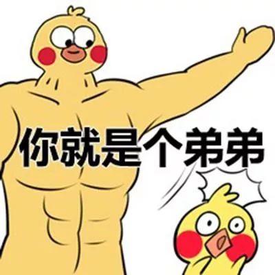 www.16565.com·省委常委调动履新 副书记三千公里相送