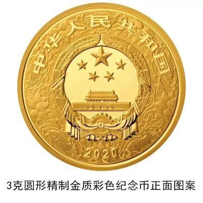 鼠年金银纪念币来了 最重金币达10公斤面值10万元|纪念币