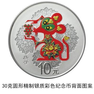 优联娱乐网上赌场 北京市人社局:招用低收入农户劳动力可享岗位补贴