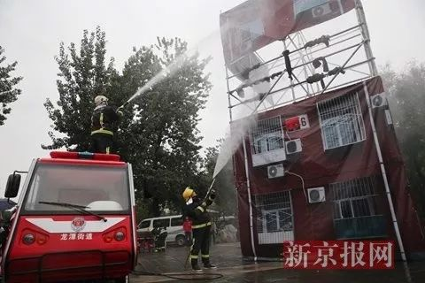 ▲龙潭街道举行消防演习。 图/新京报网