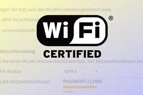 WiFi万能钥匙:逃不开的安全原罪