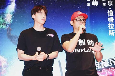 《动物世界》上海电影节举行首映 导演称用诚意打动道格拉斯出演