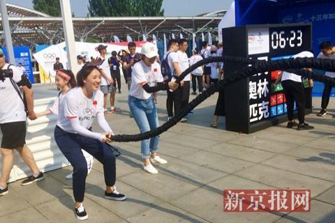 爱好者在奥林匹克文化营内体验。新京报记者 周依 摄