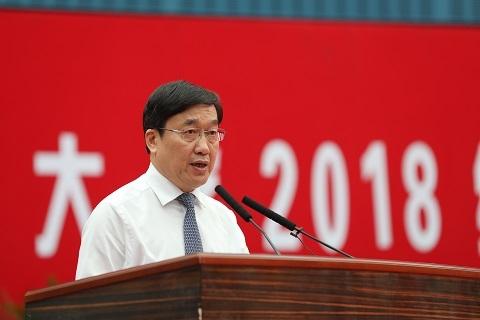 自主创新,引领未来许宁生校长在2018级研究生开学典礼上的讲话
