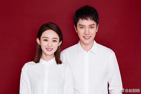 """赵丽颖冯绍峰结婚了吗?赵丽颖在31岁生日配文""""官宣""""正式宣布结婚喜讯"""