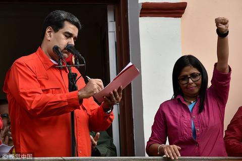 委内瑞拉总统马杜罗与副总统罗德里格斯(图源:视觉中国)
