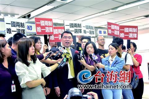 """杨世光:""""一国两制""""是台湾唯一选择"""