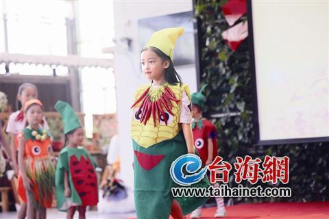 长泰举办农民丰收节