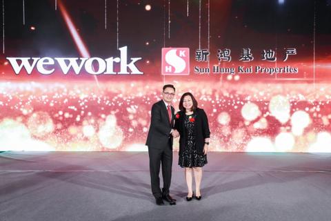 WeWork与新鸿基地产签署南京国金中心办公楼租赁协议