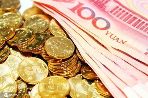 银保监会:结构性存款销售起点不得低于1万元