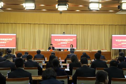 """天津高院举办""""规范量刑智能辅助系统""""线下应用培训"""