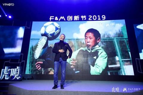 恒丰国际开户|日本要国民党移除台南慰安妇雕像被断然回绝:不可能