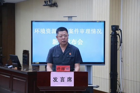 天津二中院发布环境资源案件审理情况图片