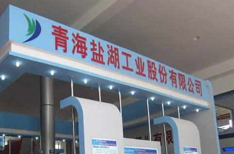 http://www.zgqhl.cn/qichexiaofei/23199.html