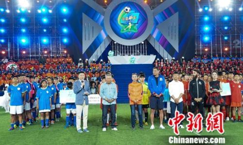 范志毅亮相校园足球赛遴选球员 小环保透水砖选手盼前往北京参越南小吃有哪些赛
