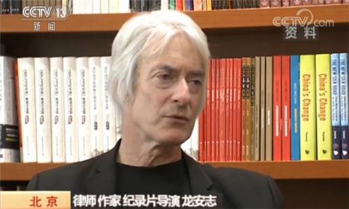 【我爱你中国】龙安志:中国就是我的家