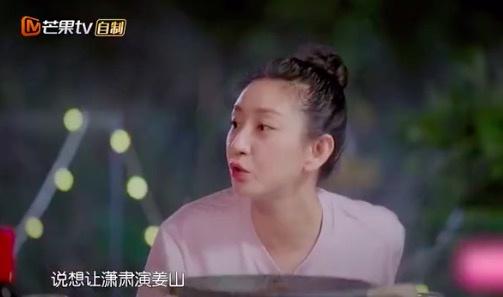 陈可辛曾找凌潇肃试镜《李娜传》 最终由胡歌出演