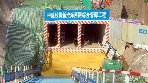 神秘!钻地6.5米实探徐州首条综合管廊,路边俩黑盖是逃生口