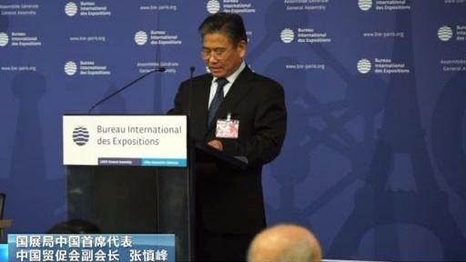 国展局评价北京世园会:历史上最成功世园会之一