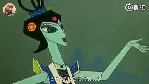 葫芦娃背后的真相,小时候不知道,这部动画片太有深度了
