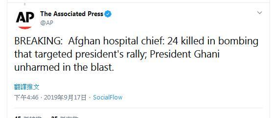 学生暑假在家如何赚钱_阿富汗总统竞选集会遭汽车炸弹24人死 总统未受伤