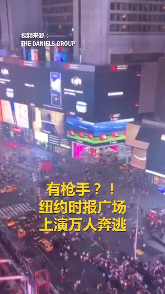 错把摩托车声当枪响,纽约时报广场上演万人奔逃!