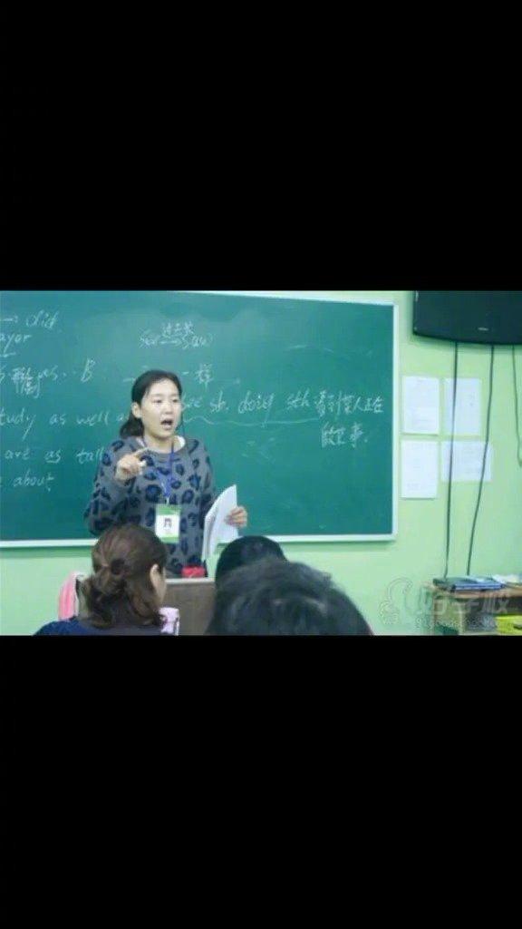 史上最牛的英语老师:把三年语法知识全变顺口溜,孩子成绩突飞猛进