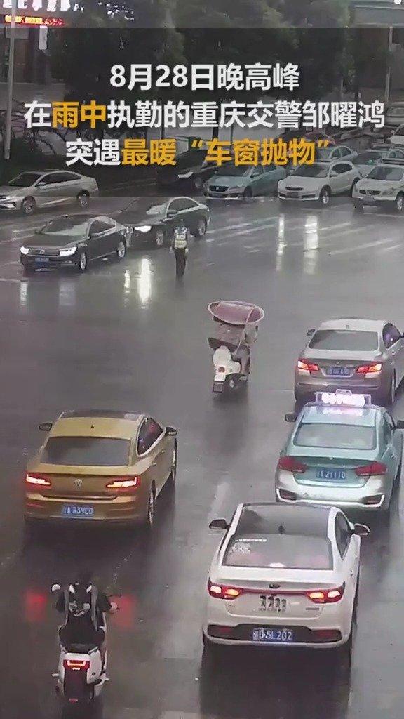 晚高峰交警冒雨执勤,最美车主开着最美大众,最美的车窗抛物。