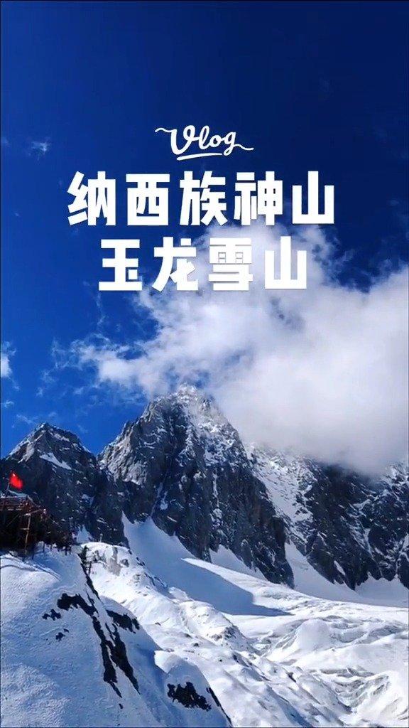 云南丽江旅游攻略,必打卡景点。