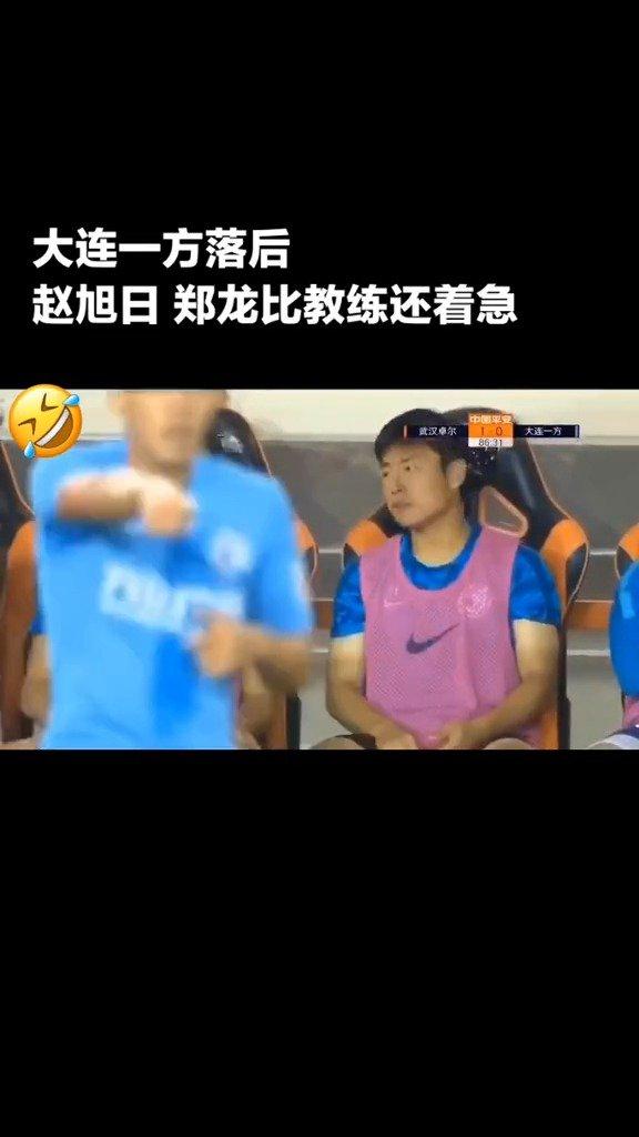 大连一方0-1落后武汉卓尔,郑龙赵旭日在替补席上相当着急